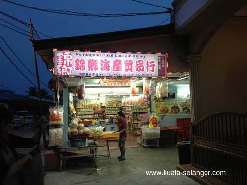 Jin Xiang Seafood Product Store