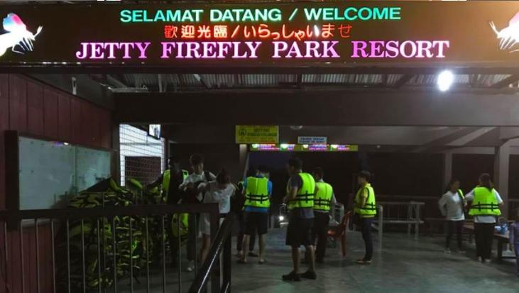 Jetty Fire Park Resort