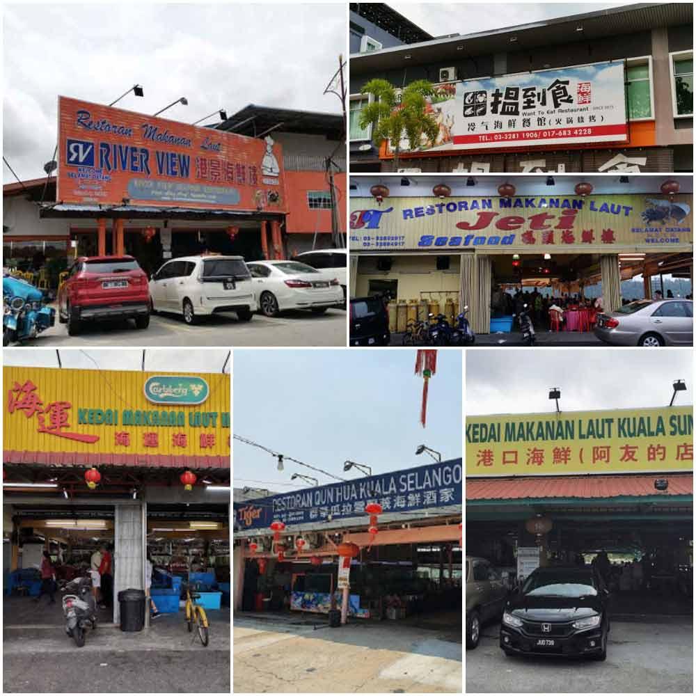Chinese Seafood Restaurant IN Kuala Selangor